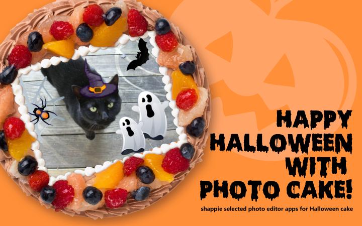 ハロウィン写真ケーキ