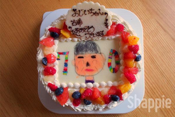 似顔絵ケーキ-おじいちゃん-古希祝い