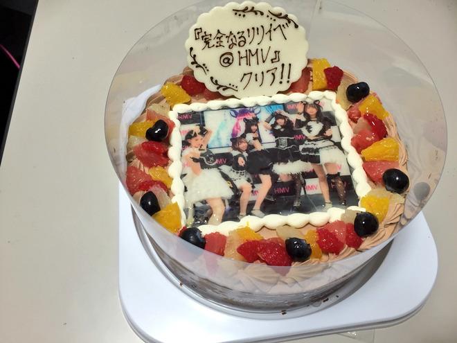 わーすたにプレゼントされた写真ケーキ