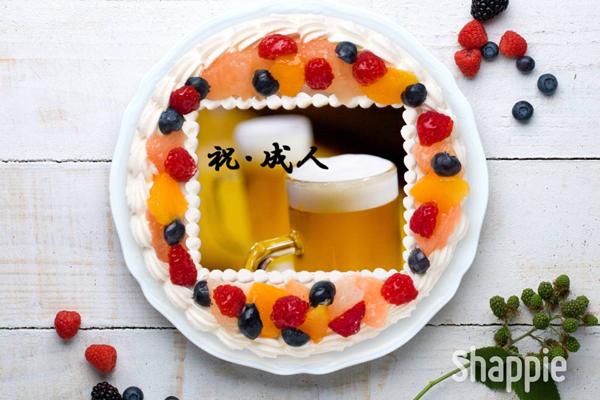 成人式ケーキ_お酒解禁_shappie