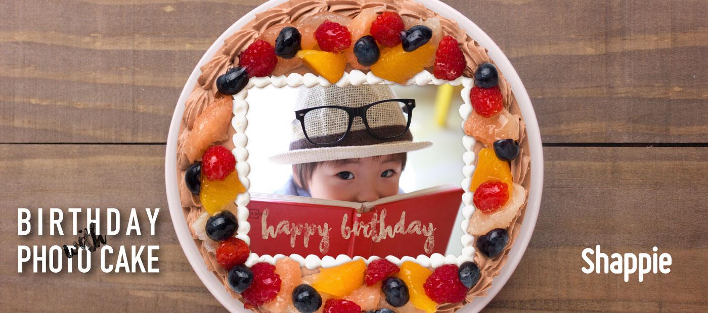 バースデーケーキ-写真ケーキ