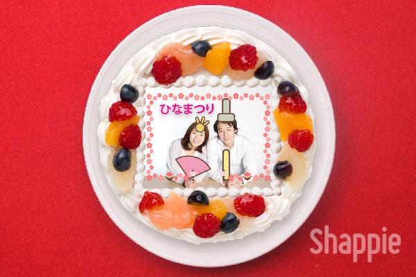 ひなまつりケーキ-写真ケーキ
