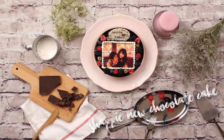 shappie チョコレートケーキ